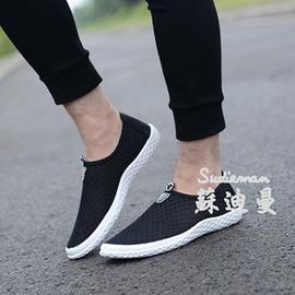 懶人鞋男鞋透氣網鞋 板鞋子男士休閒鞋軟底駕車鞋網面布鞋~韓風館~