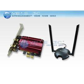 ~YEs 3C~Loopcomm 登昌恆 LP~9094 高功率雙頻AC1200PCI~E