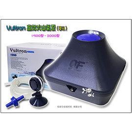 ~魚舖子~Vultron 高效火山氣泵^(單孔^) 2000型∼ 賣
