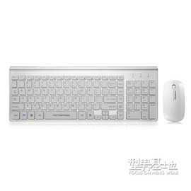 ~Dudubobo~G9000蘋果無線鼠標鍵盤套裝輕薄白色靜音筆記本無線鍵鼠套件