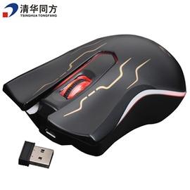 清華同方L1可充電鋰電無線鼠標七彩背光遊戲發光鼠標辦公省電~型男株式會社~