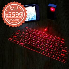 鐳射鐳射投影鍵盤充電紅外線虛擬無線藍牙手機IPAD平板發光~型男株式會社~