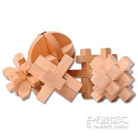 孔明鎖魯班鎖解鎖兒童益智玩具五件套裝櫸木 兒童益智玩具