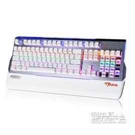 ~日韓優品旗艦店~K751機械鍵盤黑軸青軸金屬發光遊戲有線鍵盤網吧104鍵無沖