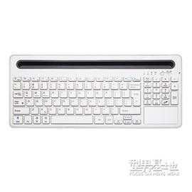 ~日韓優品旗艦店~千業無線藍牙鍵盤觸摸蘋果ipadpro平板手機微軟 充電無聲靜音