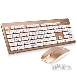 ~日韓優品旗艦店~鍵雙行巧克力無線鼠標鍵盤套裝超薄靜音電腦電視無線鍵鼠套裝