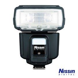 Nissin i60a For Fuji 60GN極致效能閃光燈 捷新 貨