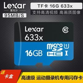 TF卡16G633XMICROSD卡4K高速 相機卡手機內存卡~型男株式會社~