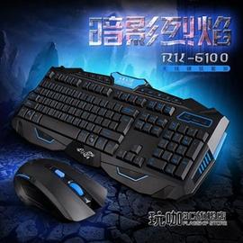 如意鳥無線鼠標鍵盤套裝靜音防水省電電腦電視遊戲超薄無線鍵鼠igo~型男株式會社~