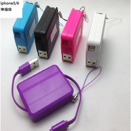 新竹市 iphone5 / iphone6 ipad 4 5 伸縮線 充電線 傳輸線 (捲尺鑰匙圈款)