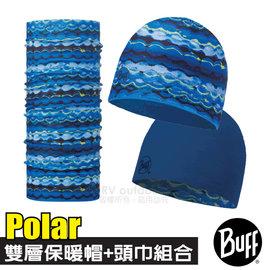 【西班牙 BUFF】Polar雙層保暖帽+雙面載彈性魔術頭巾超值組合(排汗透氣+POLARTEC刷毛恆溫+抗菌除臭)可當圍巾.口罩圍脖_悠閒藍海 113459