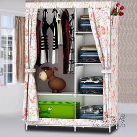 俏丹優品簡易組裝布藝衣櫃 簡約韓式拉門衣櫥大量衣櫃