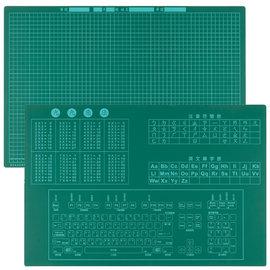 巴士 0516~2 教課桌 雙面切割墊板 40X60cm 綠色