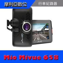 送32G 後扣  Mio MiVue 658 GPS測速 行車記錄器 觸控 寬螢幕 12