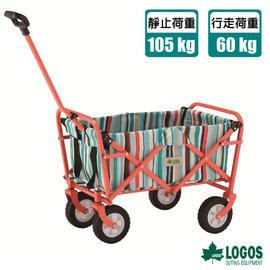 【日本 LOGOS】多用途四輪迷你條紋裝備拖車.折疊式裝備拖車.置物推車.露營裝備手推車.露營拉車_84720713
