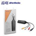 ~強越3C購~ AVerMedia 圓剛 ET111 AV to HDMI 訊號轉換器