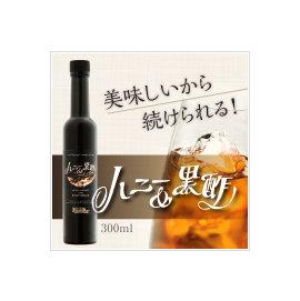 Kitama大麥蜂蜜黑醋 300ml 瓶