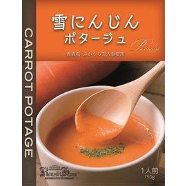 Kitama雪人蔘胡蘿蔔濃湯 150ml  總代理