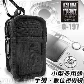 ~~蘋果戶外~~GUN TOP GRADE G197 縮小版軍規黑色多 戰術任務袋 萬用腰