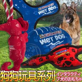 CHOMPER~中大型寵物互動狗玩具多款 不選色L號 個