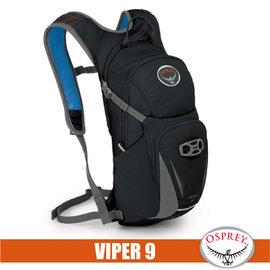 【美國 OSPREY】Viper 9L 多功能自行車水袋背包(含2.5L水袋).適休閒旅遊.健行登山.越野跑步.戶外遠足.越野單車環島.野外探險/黑