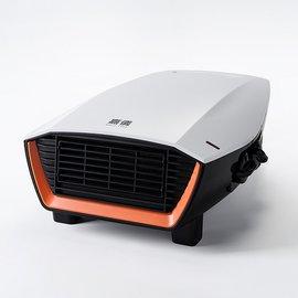 HELLER 嘉儀 浴室專用防潑水陶瓷電暖器 KE-P20 / KEP20 **免運費**