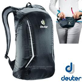 【德國 Deuter】WIZARD 折疊式超輕兩用背包/腰包10L(僅165g).簡易型攻頂背包.臀包.折疊式背包.雙肩後背包.隨身包/3910016 黑