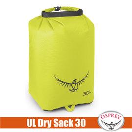 【美國 OSPREY】新款 UL Dry Sack 30L旅行防水收納袋.整理袋.旅行包.打理包.置物收納包/收納體積小/適自助旅行國必備品_電光綠