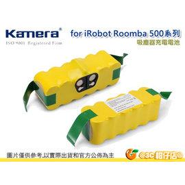 ~~Kamera 佳美能 iRobot Roomba 500系列 充電 電池 第五代 吸塵