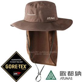 【歐都納 Atunas】新款 Gore-Tex 2L 防水透氣抗UV大盤帽(附可拆式遮陽片) 磁扣式遮陽帽(可變造型)牛仔帽.防曬帽.UPF 50/A1303 深咖啡