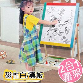彩色兒童磁性二合一 多功能可升降畫板 白板 黑板【HH婦幼館】