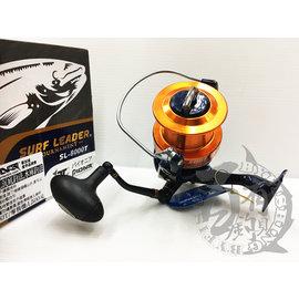 ◎百有釣具◎PIONEER PT SL-8000T 遠投捲線器 適用:機遠投、沉底釣法、水庫釣法