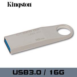 Kingstong 金士頓 DataTraveler SE9 G2 3.0 16GB 隨身