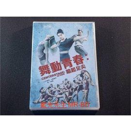 ^~DVD^~ ~ 舞動青春:踮起足尖 Center Stage : On Pointe