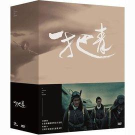 一把青 DVD(主演:天心、楊謹華、連俞涵、楊一展、吳慷仁)※出貨日期:11/18(五)