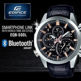 ~ 貨~EDIFICE EQB~500L~1A 高科技藍牙智慧錶款 太陽能 EQB~500