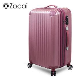 Zocai佐卡依 夢想旅程24吋ABS防刮可加大旅箱 銀粉