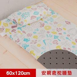 【奶油狮】好朋友-正版授权~可黏式收纳100%纯棉安亲午睡记忆睡垫(含枕)幼幼床(白森林)