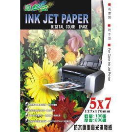 ~隨e印~ 5x7 5X7 5x7吋 相片紙 照片紙 高光澤相紙 噴墨相紙 防水相紙 23