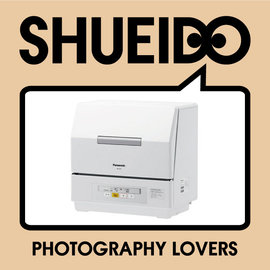 集英堂写真机【全国免运】PANASONIC 国际牌 NP-TCR3 ECONAVI 智慧节能 洗碗机 烘碗机 9L // 3人份 平行输入 / 日本进口