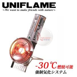 探險家戶外用品㊣630051 日本製 UNIFLAME HC-C小型強力暖爐 卡式瓦斯暖爐 零下30度使用可能戶外露營野炊