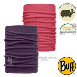 【西班牙 BUFF】頂級 Merino 超輕量超彈性恆溫雙面保暖領巾.魔術頭巾(吸溼排汗+抗菌除臭)可當圍巾_口罩_圍脖帽子/113580 紫紅配色