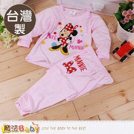 兒童居家套裝 製迪士尼米妮薄款長袖套裝 魔法Baby^~k60223