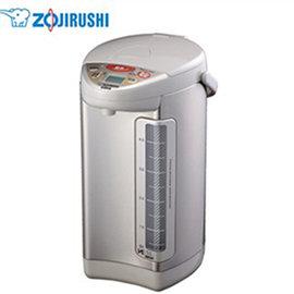 ZOJIRUSHI 象印 SUPER VE 5L 微電腦 真空保溫 熱水瓶 CV-DSF50