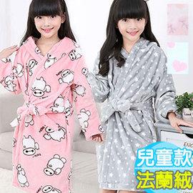 兒童款法蘭絨加厚浴袍E361-15(吸濕保暖男女睡浴袍.吸水毛巾浴巾浴衣.保暖懶人毯子冷氣毯.居家非珊瑚絨.推薦哪裡買)