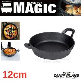 ~CAMP~LAND~MAGIC 迷你鑄鐵雙耳圓型烤盤^(12cm^) .鍋具.黑鍋.平底