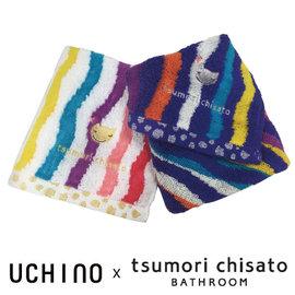 Tsumori Chisato 彩色波浪手帕 ~ 無撚毛巾 貓咪刺繡  師 津森千里