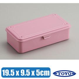 【日本 TOYO】日本製 原裝進口無接縫一體成型萬用方型工具箱/小型收納盒/可堆疊收納.可放露營工具不佔空間/T-190P 粉紅