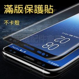 【玻璃保護貼】Sony Xperia XZ F8331 高透玻璃貼/鋼化膜螢幕保護貼/硬度強化防刮保護膜
