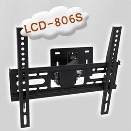 LCD~806S液晶 電漿 LED電視壁掛 架^(23^~47吋^)